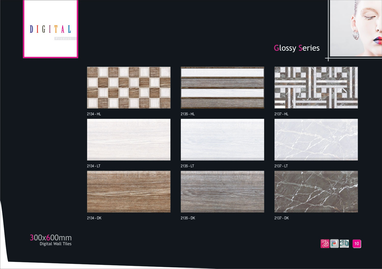 Digital Wall Tiles 12x24 300x600mm Sasta Tiles
