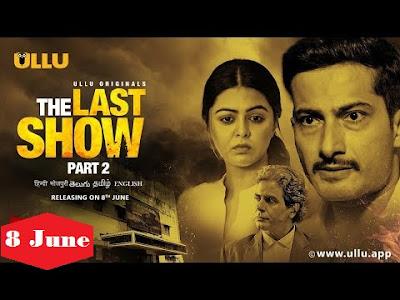 The Last Show Part 2 Web Series Cast