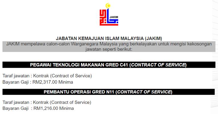 Jawatan Kosong di Jabatan Kemajuan Islam Malaysia JAKIM