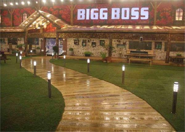 Bigg Boss 13 House