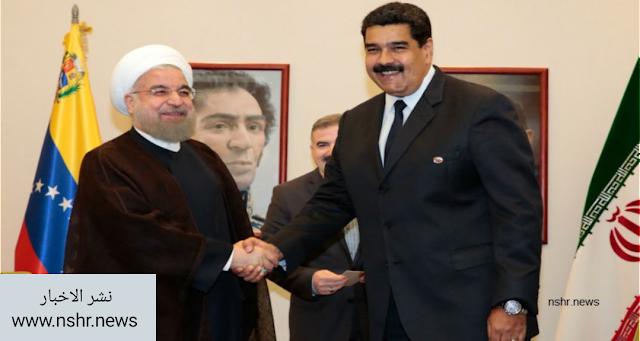 امريكا.. ترد على شاحنات النفط المرسلة من ايران الى الفنزويلا وردا تحت الدراسة