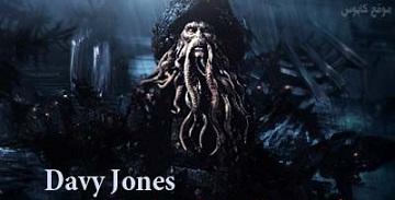فيلم Davy Jones
