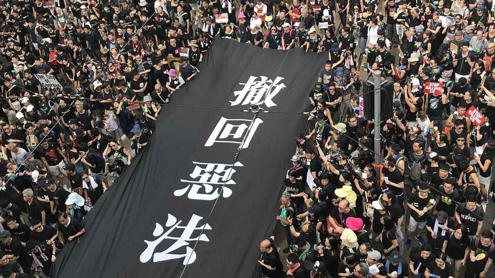 Hong Kong's Summer of Defiance