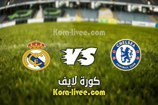 مشاهدة مباراة تشيلسي وريال مدريد بث مباشر كورة لايف 05-05-2021 دوري أبطال أوروبا