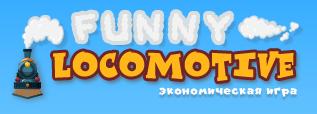 funny-locomotive.biz отзывы