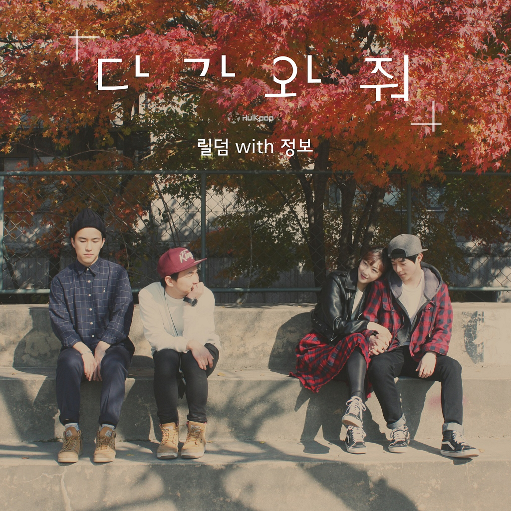 [Single] l!ldumb – Come Closer