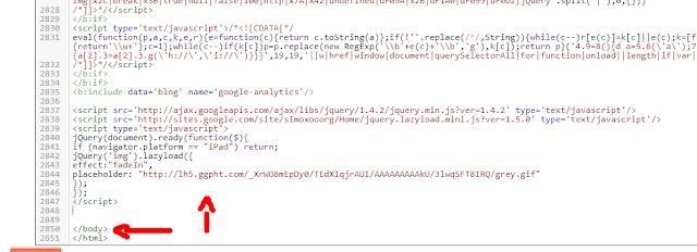 ،تسريع مدونة بلوجر ، كود لتسريع تصفح مدونة بلوجر .  كيف اسرع مدونتى