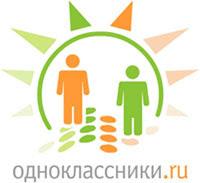 Одноклассники.ru