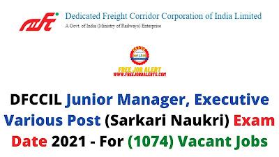 Sarkari Exam: DFCCIL Junior Manager, Executive Various Post (Sarkari Naukri) Exam Date 2021 - For (1074) Vacant Jobs