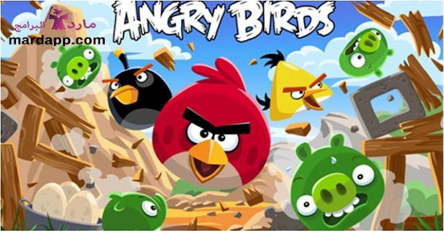 تحميل لعبة الطيور الغاضبة  Angry Birds 4 انجري بيرد 4 للكمبيوتر