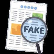 factcheck_fake_news.png