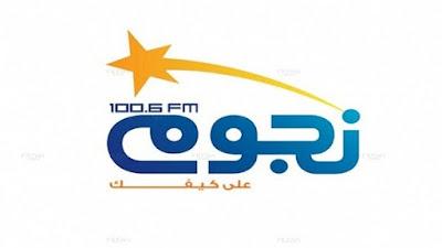سماع اذاعة راديو نجوم اف ام Nogoom FM 100.6 بدون تقطيع