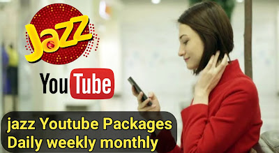 jazz youtube package