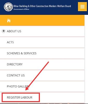labour Card List Bihar, Bihar Labour Card Registration