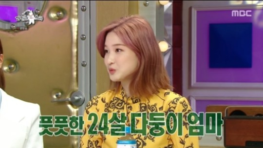 """FT ISLAND Choi Minhwan's wife, Yulhee expressed her feeling about appearing on """"Radio Star"""" and become the mother of three children."""
