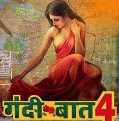 Gandi Baat Season 4| Free | Zee5 | jio Cinema | Mx player | Alt Balaji app