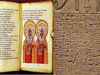 Perbedaan Antara Manuskrip dan Prasasti