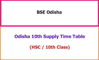 Odisha 10th Supply Time Table 2021