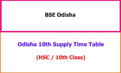 Odisha 10th Supply Time Table