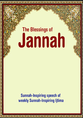 Download: Blessings of Jannah pdf in English