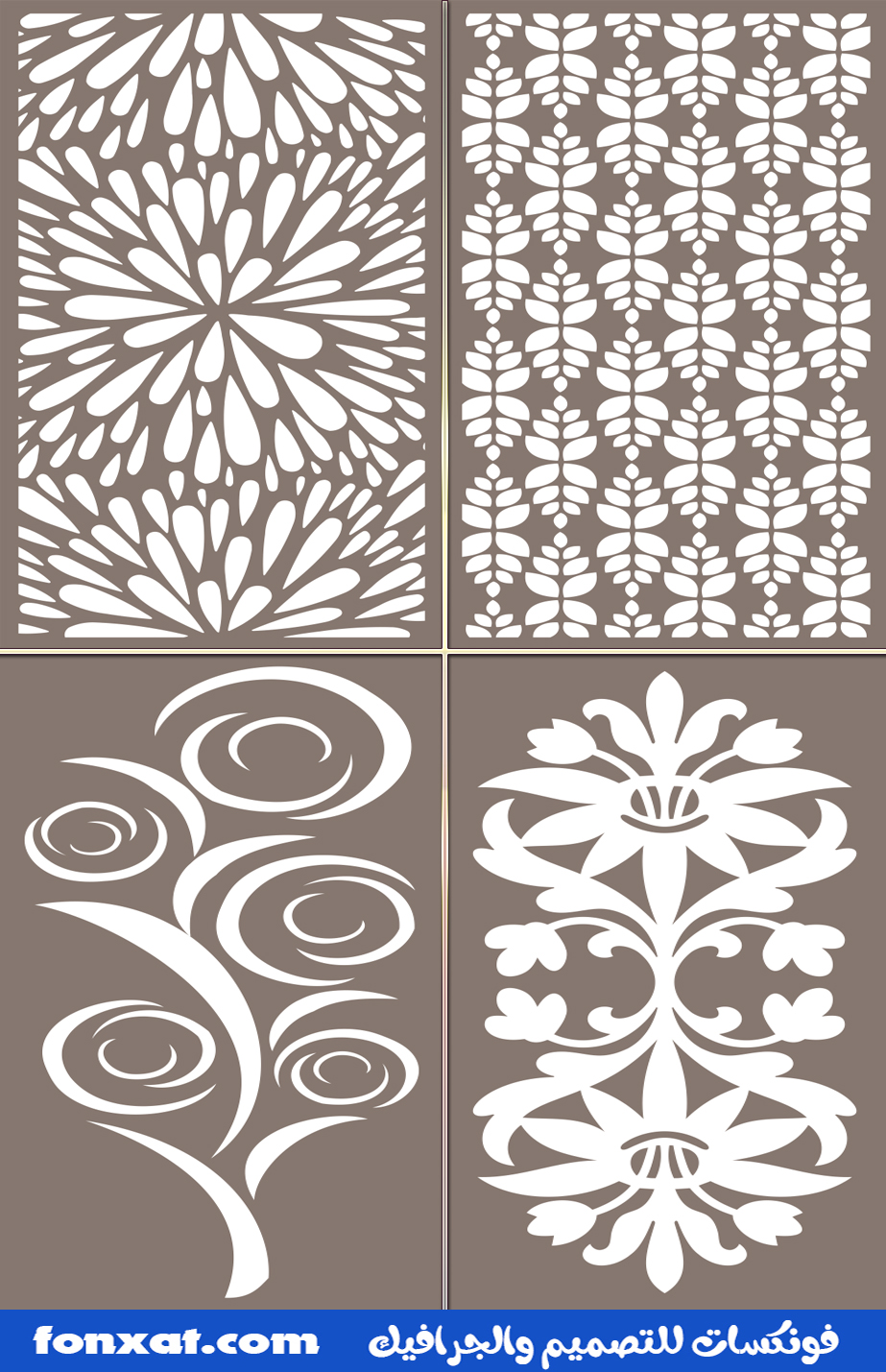 Seamless Floral Flourish Delicate Floral Abstract Tree Decorative Screen Pattern Vector Free Vector
