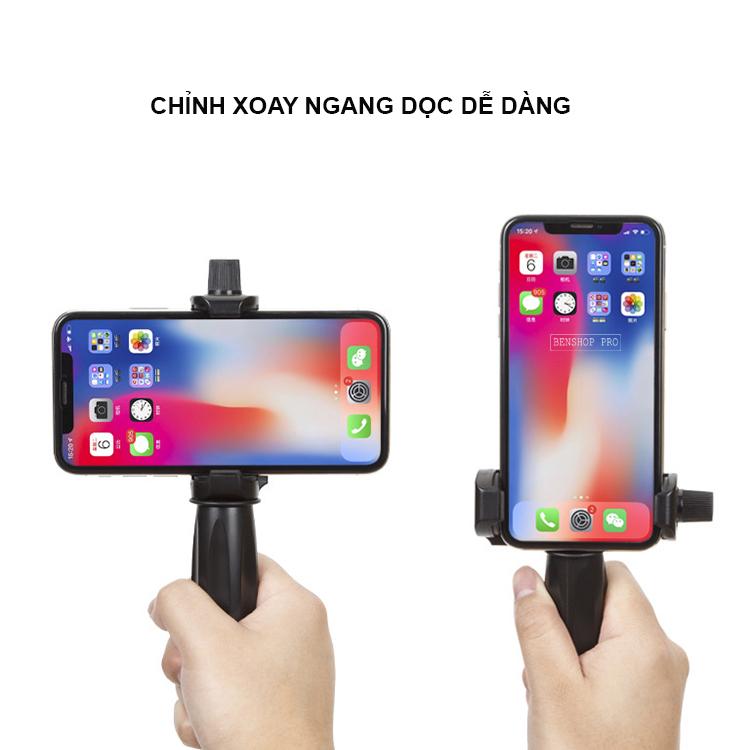 Yunteng VCT-6828