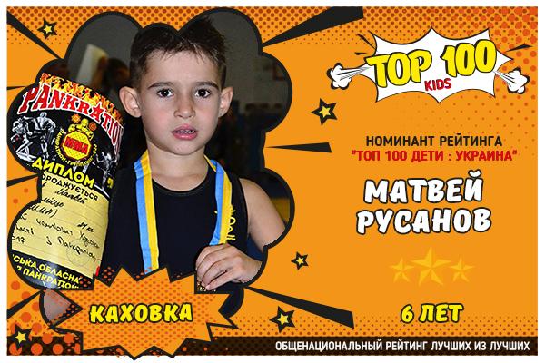 http://www.top100ua.com/p/blog-page_46.html