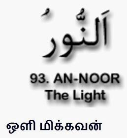 Spoken Malayalam Through Tamil Pdf Free Downloadgolkes