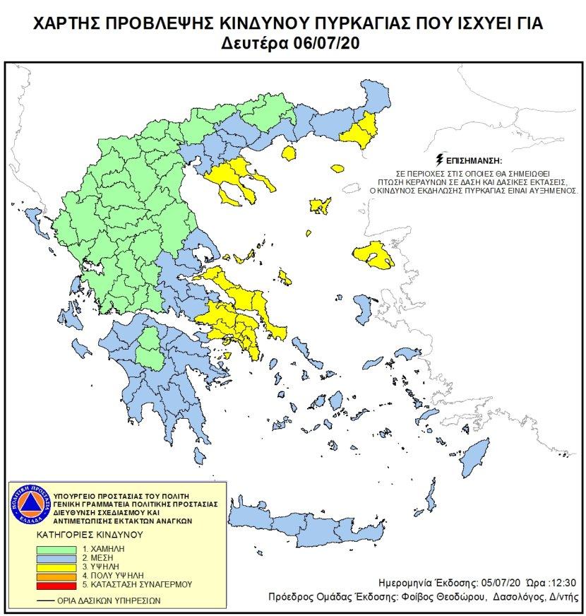 Υψηλός ο κίνδυνος πυρκαγιάς τη Δευτέρα σε περιοχές της Θράκης [χάρτης]