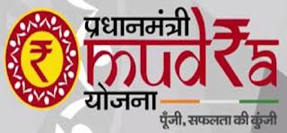 Pradhan-Mantri-MUDRA-Yojana