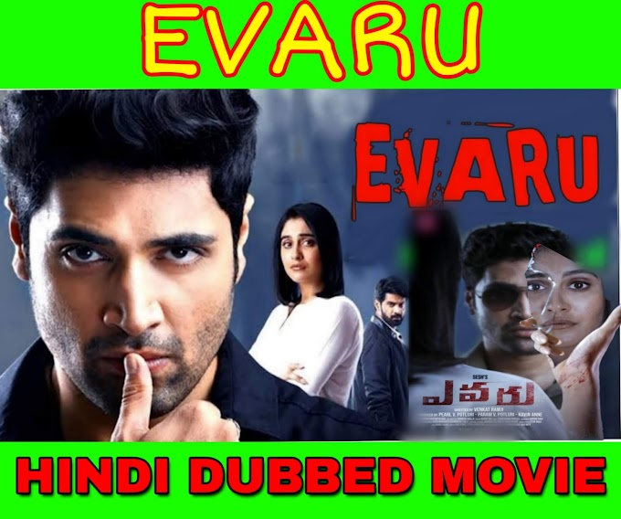 Evaru Hindi Dubbed Full Movie