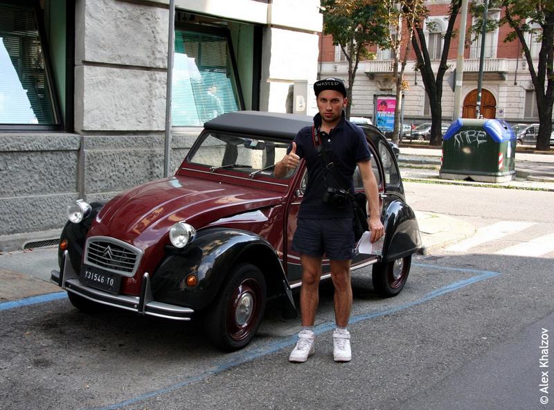 машина в Турине