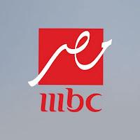 مشاهدة قناة ام بى سى مصر بث مباشر mbc masr Live