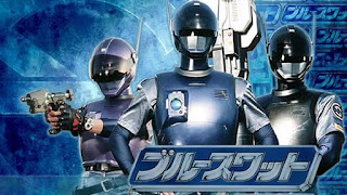 Blue SWAT Episódio 04