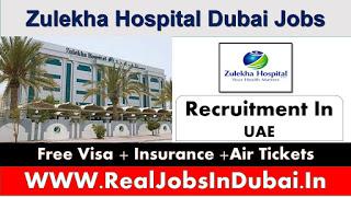 Zulekha Hospital Jobs In Dubai - UAE