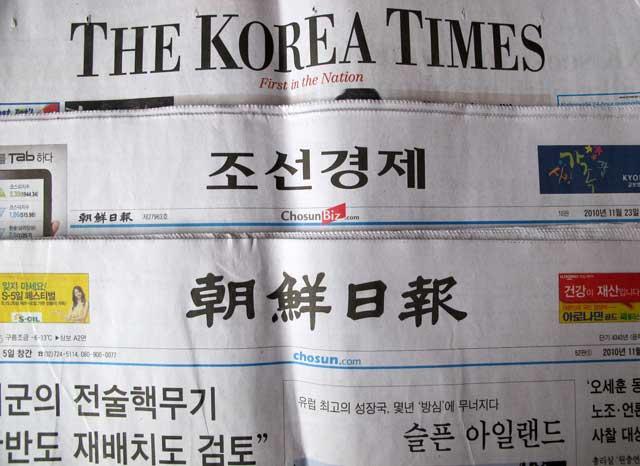 Korea Headline News