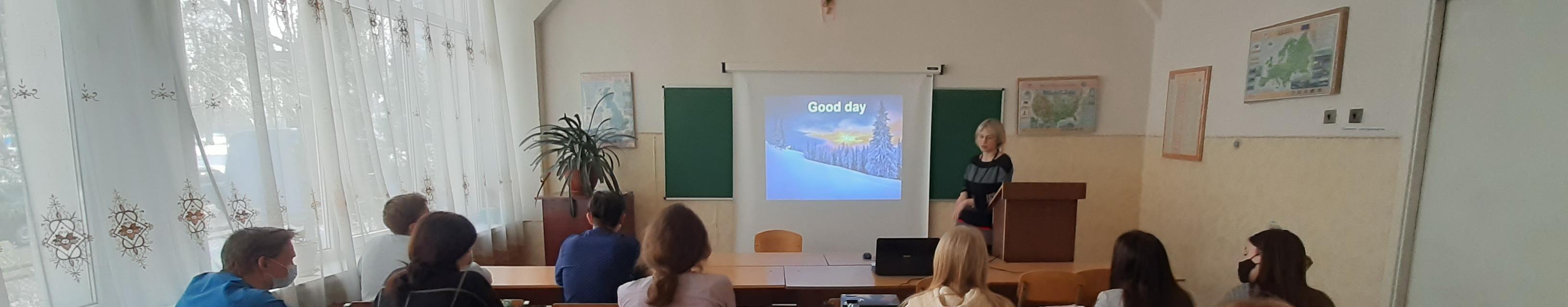 Відбулася відкрита лекція Скоробагатої Оксани Миколаївни