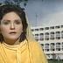 Surayya Shahab | PTV Old Newscaster