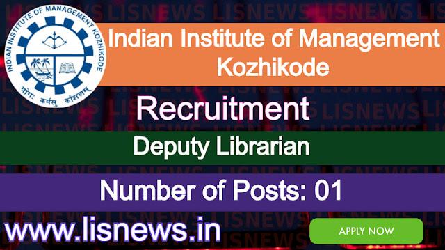 Deputy Librarian recruitment at IIM, Kozhikode