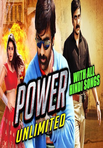 Power Unlimited 2015 Full Movie Hindi Dubbed Download