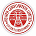 UPPCL Recruitment 2018 – Uttar Pradesh Power Corporation Limited – 2842 Accounts Officer, Assistant Accountant & Technician Vacancy – Last Date 13 March