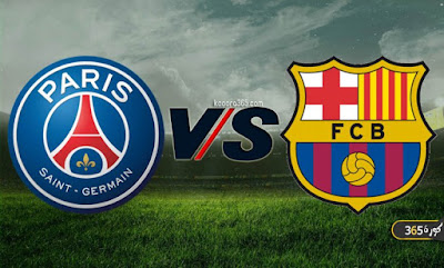موعد مباراة برشلونة وباريس سان جيرمان كورة 4 جول في دوري أبطال أوروبا والقنوات الناقلة