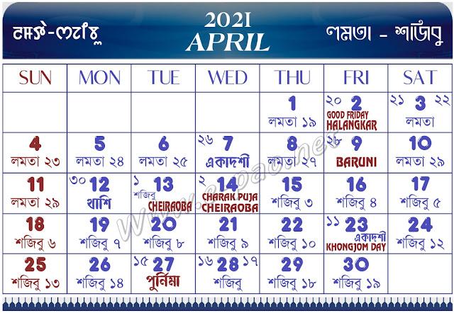 Manipuri Calendar 2021 April