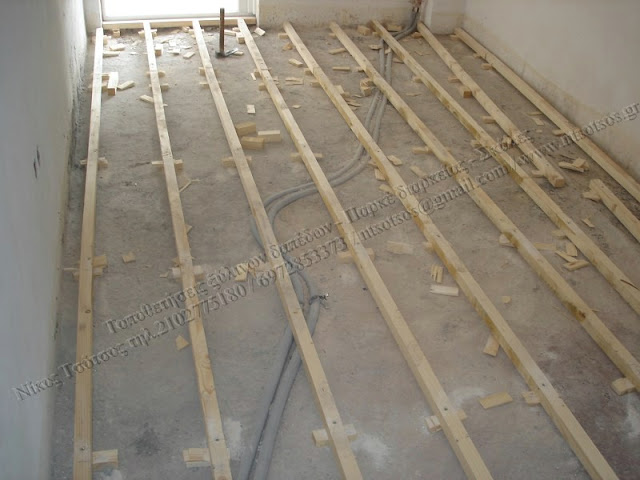 Τοποθέτηση ξύλινων πατωμάτων