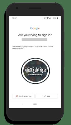 طريقة استخدام هاتفك الأندرويد كمفتاح أمان لحسابك في جوجل