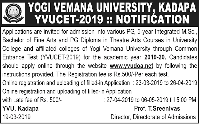 YVU PGCET 2020 notification - Yogi Vemana University pg admission