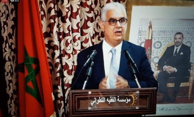 نزار بركة .. حان الوقت لتفعيل صندوق الزكاة في المغرب