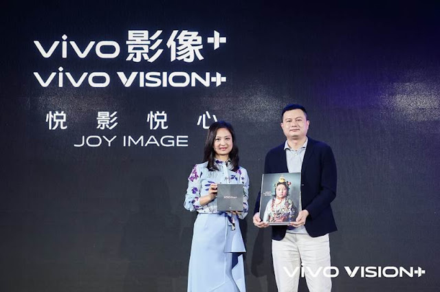 vivo VISION+ Mobile Photography Awards
