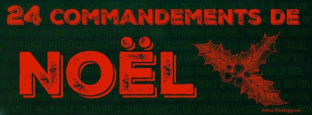 24 commandements de Noël de Mamanbooh Julie Philippon