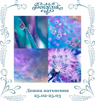 https://1.bp.blogspot.com/-iO-94ZP-X80/VogmOl4cQcI/AAAAAAAAGQY/t9vR8aDsDqo/s400/venzelyk-moodboard-challenge-33.png